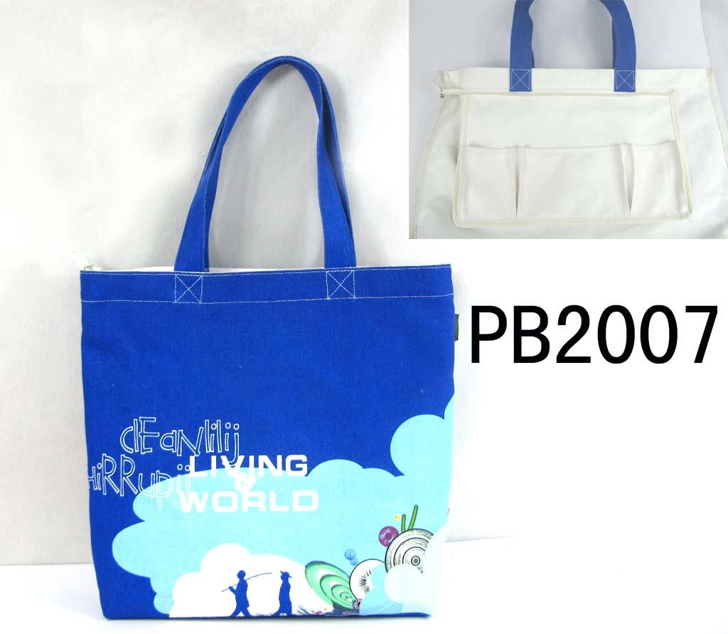PB2007