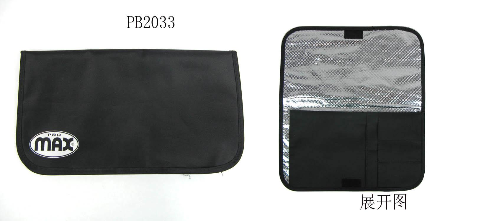 PB2033